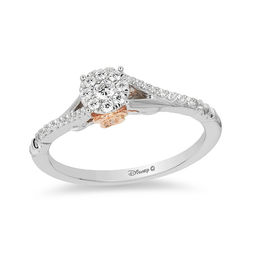 Enchanted Disney Belle 0.18 CT. T.W. Diamond Frame Promise Ring in 10K Two-Tone Gold